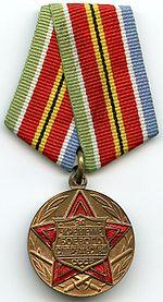 150px-Soviet_Medal_For_Strengthening_Mil