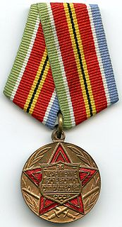 "Medal ""For Strengthening of Brotherhood in Arms"" Soviet military decoration awarded to personnel of the Warsaw Pact and friendly socialist states"