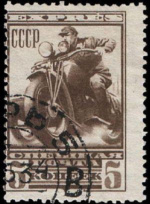 Soviet and post-Soviet postage rates - Image: Soviet Union stamp 1932 CPA 387