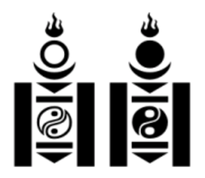 Soyombo symbol - The two variants of the Soyombo symbol