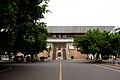 Sports Hall of Foshan University.jpg
