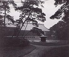Square of Meiji Palace.JPG