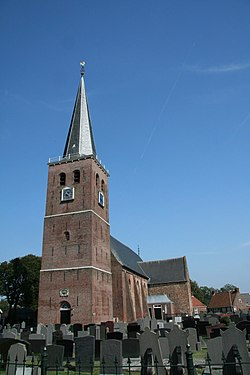 St.Martinus kerk in Hallum.jpg