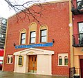 St. John Pentecostal Church 440 Lenox Avenue.jpg