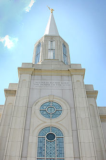 St. Louis Missouri Temple by Ella Minnow Peas, left frame only.jpeg