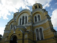 St Volodymyr's Cathedral in Kyiv, 2006.jpg