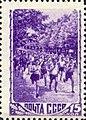 Stamp Soviet Union 1948 CPA1309ГР.jpg