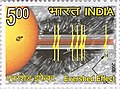 Stamp of India - 2008 - Colnect 158013 - Evershed Effect.jpeg