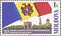 Stamp of Moldova md402.jpg