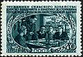 Stamp of USSR 1522.jpg