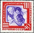 Stamp of USSR 2022.jpg