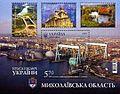 Stamp of Ukraine s1389-92.jpg