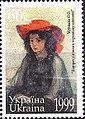 Stamp of Ukraine s253.jpg