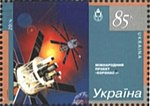 Stamp of Ukraine s722.jpg