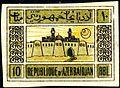 Stamps of Azerbaijan, 1919 n8a.jpg