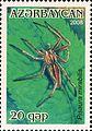 Stamps of Azerbaijan, 2008-842.jpg