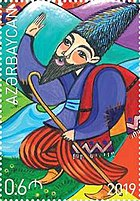 Stamps of Azerbaijan, 2019-1532.jpg