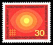 Stamps of Germany (BRD) 1969, MiNr 595.jpg