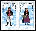 Stamps of Germany (DDR) 1964, MiNr Zusammendruck 1075, 1074.jpg