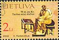 Stamps of Lithuania, 2002-21.jpg