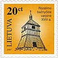 Stamps of Lithuania, 2007-02.jpg