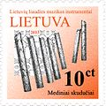 Stamps of Lithuania, 2013-31.jpg