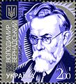 Stamps of Ukraine, 2013-03.jpg