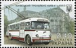 Stamps of Ukraine, 2015-48.jpg