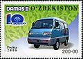 Stamps of Uzbekistan, 2006-064.jpg