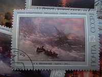 Stamps with reproductions of the paintings by Ivan Aivazovsky.jpg
