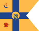 Standard of the Princesses of the Netherlands (Daughters of Queen Juliana).png