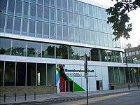 Statens musiksamlinger, statens musikbibliotek, svensk mådearkiv.   Torsgatan 19.   JPG