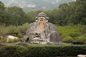 English: Statue of Lao Tzu (Laozi) in Quanzhou...