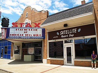 Stax Museum of American Soul Music - Image: Stax Museum & Satellite Record Shop