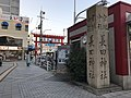 Stele and torii of Nagata Shrine.jpg