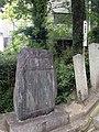 Stele in Washio-Atago Shrine.jpg