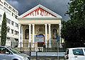Stellenbosch Hofmeyr Hall.jpg