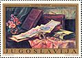 Still life by Celestin Medović 1972 Yugoslavia stamp.jpg