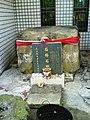 Stone of Shihjhuo.jpg
