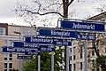 Strassenschilder Boerneplatz Ffm DSC 0319.jpg