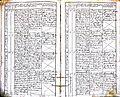 Subačiaus RKB 1839-1848 krikšto metrikų knyga 079.jpg