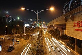 Chinese University of Hong Kong, Shenzhen - A night view of Universiade station of Shenzhen Metro.