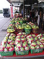 Sugar-apples 3, Taitung County, Dec 06.JPG