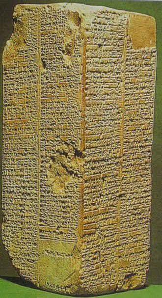 Sumerian King List - Stone tablet inscribed with the Sumerian King List