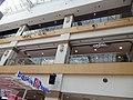 Sunway Carnival Mall (3).jpg