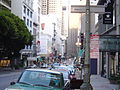 Sutter Street San Fran.JPG