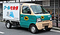 Suzuki Carry 007.JPG