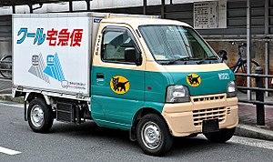 Yamato Transport - Image: Suzuki Carry 007