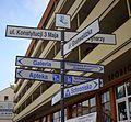 Swinoujscie-street-signs-with-fingerposts-110626-153.jpg