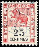 Switzerland Bern 1934 revenue 25c - 120B.jpg